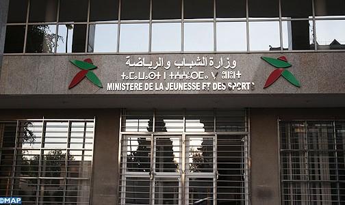 3d0780802 ... المغرب متشبث بقرار الابقاء على طلبه تأجيل كأس الأمم الإفريقية لكرة  القدم من سنة 2015 إلى 2016 ...